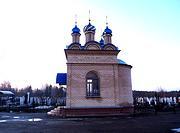 Часовня Василия Великого - Краснокамск - Краснокамский район - Пермский край