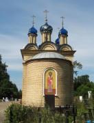 Краснокамск. Василия Великого, часовня