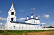 Церковь Покрова Пресвятой Богородицы - Покровское - Кимовский район - Тульская область