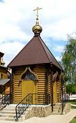 Часовня Троицы Живоначальной - Белгород - г. Белгород - Белгородская область