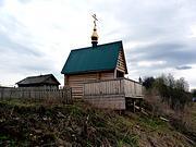 Неизвестная водосвятная часовня - Чутырь - Игринский район - Республика Удмуртия