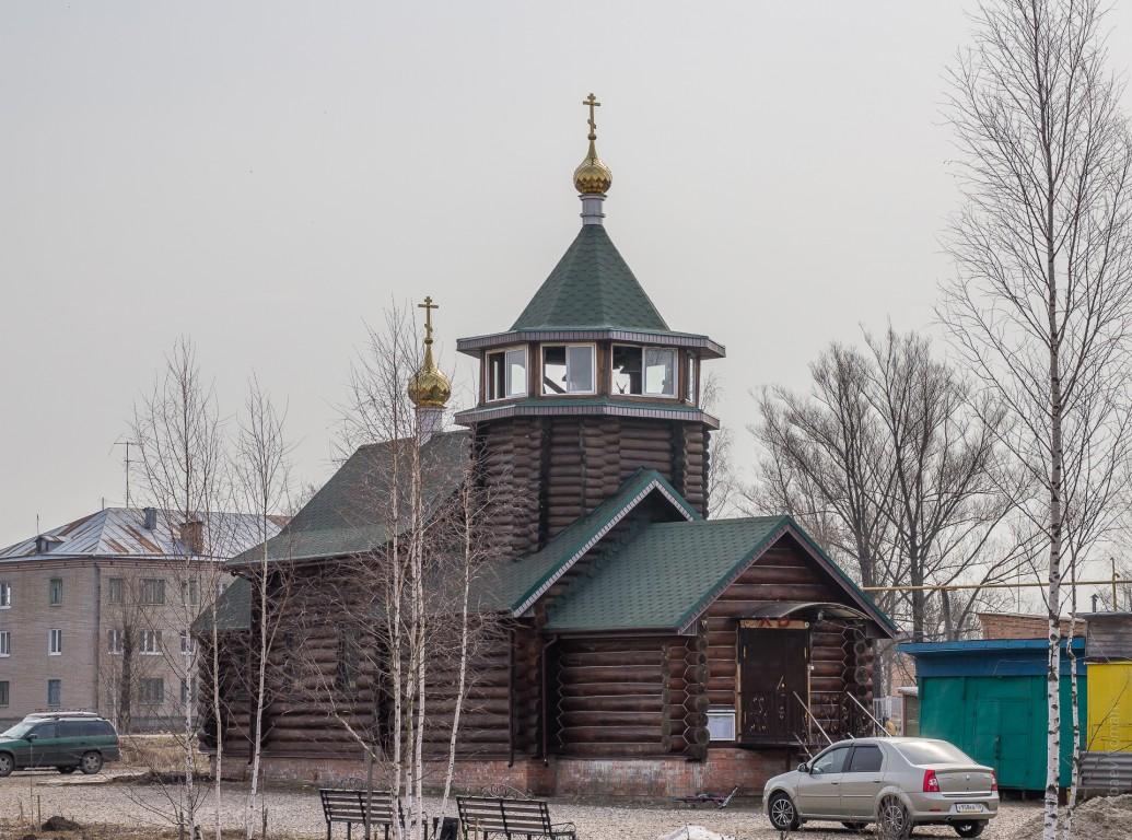 Церковь Матроны Московской, Верея