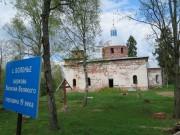 Церковь Василия Великого - Болонье - Боровичский район - Новгородская область