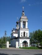 Григорьевское. Рождества Пресвятой Богородицы, церковь