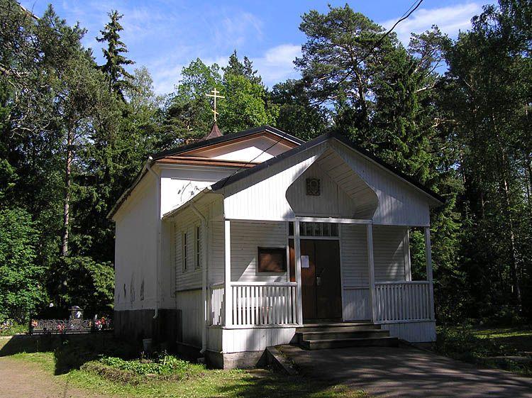Церковь Николая Чудотворца, Приморск
