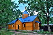 Церковь Владимирской иконы Божией Матери - Киев - г. Киев - Украина, Киевская область