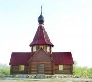 Церковь Николая и Александры, царственных страстотерпцев - Плещеево - Подольский район - Московская область