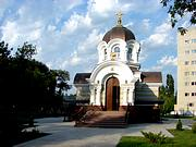 Церковь Луки (Войно-Ясенецкого) при 3-й городской клинической больнице - Саратов - г. Саратов - Саратовская область