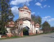 Церковь Троицы Живоначальной - Ёмсна - Нерехтский район - Костромская область