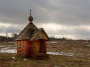 Часовня Воскресения Христова - Березники - Нелидовский район - Тверская область