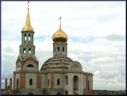 Церковь Спаса Нерукотворного Образа - Головчино - Грайворонский район - Белгородская область