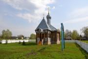 Часовня в память церкви Рождества Богородицы - Узкое - Знаменский район - Орловская область