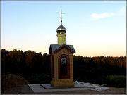 Часовня Георгия Победоносца - Алферьево - Тейковский район - Ивановская область