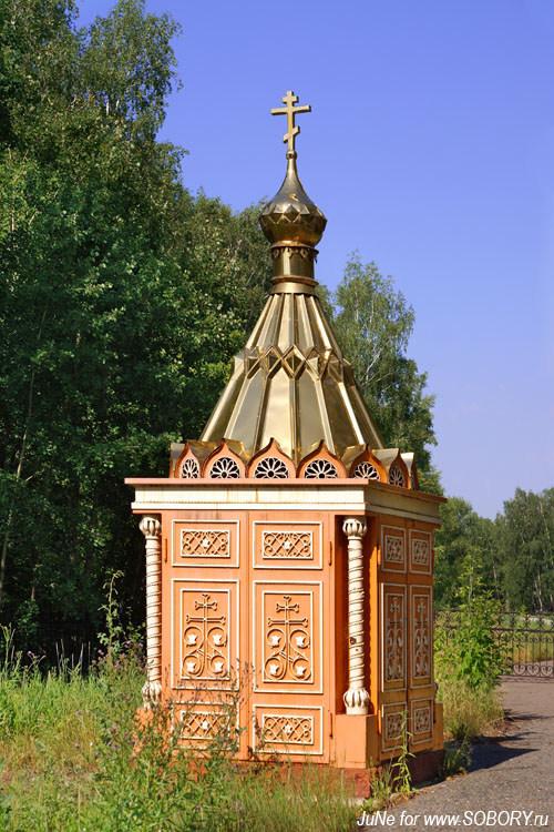 Ачаирский монастырь. Церковь Иоанна Предтечи, Набережный