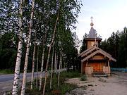 Часовня Илии Пророка - Медвежьегорск - Медвежьегорский район - Республика Карелия
