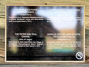 "Музей-заповедник ""Кижи"". Часовня Петра и Павла из Типиниц - Кижи, остров - Медвежьегорский район - Республика Карелия"