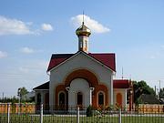 Церковь Николая Чудотворца - Домашово - Брянский район и г. Сельцо - Брянская область