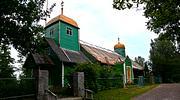 Церковь Николая Чудотворца - Лавры - Печорский район - Псковская область