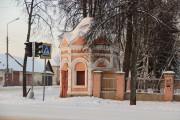 Часовня Петра и Павла - Углич - Угличский район - Ярославская область