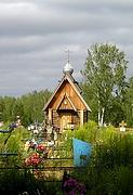 Неизвестная часовня - Линдо-Пустынь - г. Бор - Нижегородская область