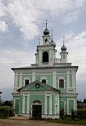 Церковь Троицы Живоначальной - Вощажниково - Борисоглебский район - Ярославская область
