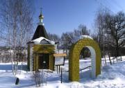 Часовня Николая Чудотворца - Николаевка - Боровский район - Калужская область