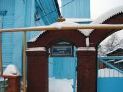 Церковь Илии Пророка - Арти - Артинский район - Свердловская область