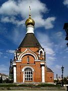 Церковь Иоанна Богослова - Краснотурьинск - г. Краснотурьинск - Свердловская область