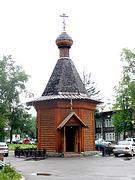 Часовня Симеона Верхотурского - Серов - Серовский район - Свердловская область