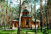 Церковь Даниила Московского - Дворики - Камешковский район - Владимирская область