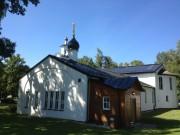 Кафедральный собор Новомучеников и исповедников  Российских и Николая Чудотворца - Мюнхен (München) - Германия - Прочие страны