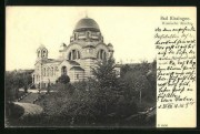 Бад Киссинген (Bad Kissingen). Сергия Радонежского, церковь