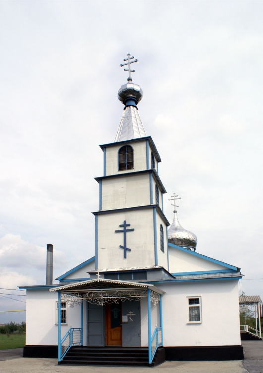 Церковь Вознесения Господня, Ново-Бессергеновка