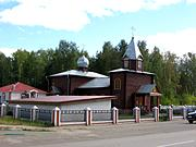 Церковь Казанской иконы Божией Матери - Первомайск - г. Первомайск - Нижегородская область