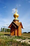 Часовня Илии Пророка - Глухово - Дивеевский район и г. Саров - Нижегородская область