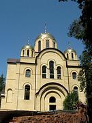 Церковь Иоанна Златоуста на горе Бытха - Сочи - г. Сочи - Краснодарский край