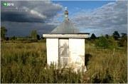 Неизвестная часовня - Конышево - Кольчугинский район - Владимирская область