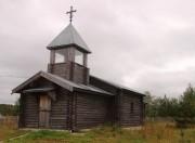 Михайловское. Казанской иконы Божией Матери, часовня