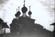 Церковь Введения во храм Пресвятой Богородицы - Ворзогоры (Кондратьевское) - Онежский район - Архангельская область