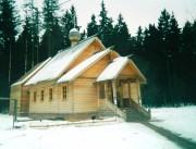 Церковь Николая, царя-мученика - Щёлково - Щёлковский район - Московская область