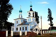 Церковь Собора Пресвятой Богородицы - Новокемский - Вашкинский район - Вологодская область