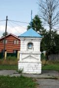 Неизвестная часовня - Мелехово - Ковровский район и г. Ковров - Владимирская область