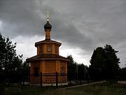 Часовня Николая, царя-мученика - Заполек - Осташковский район - Тверская область