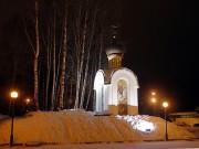 Часовня Георгия Победоносца - Выборг - Выборгский район - Ленинградская область