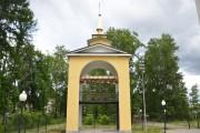 Церковь Алексия, митрополита Московского - Ижевск - Ижевск, город - Республика Удмуртия