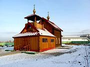 Церковь Александра Невского - Красноярск - г. Красноярск - Красноярский край
