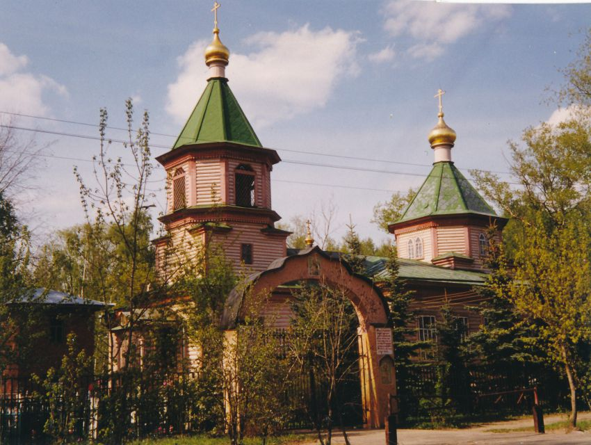 Церковь Николая Чудотворца, Малышево
