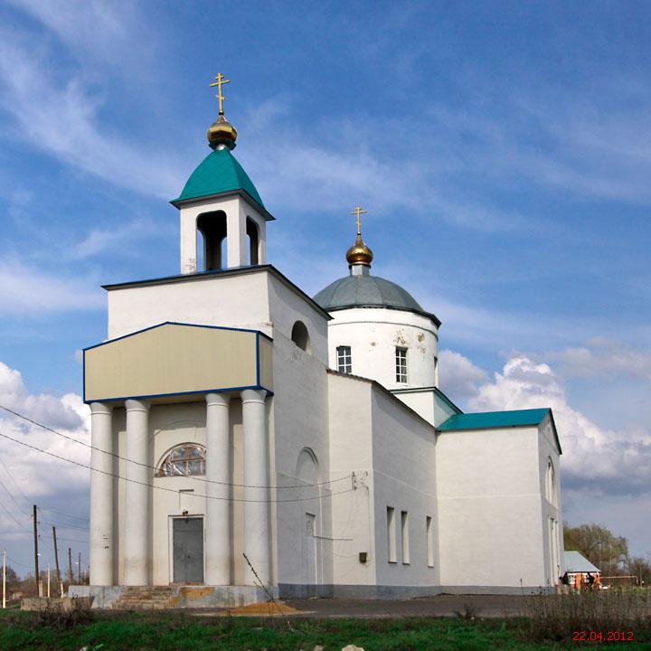 липецкая область афанасьево фото