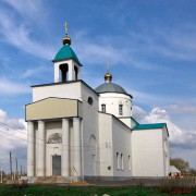 Церковь Троицы Живоначальной - Афанасьево - Измалковский район - Липецкая область