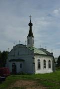 Церковь Александра Невского - Кичменгский Городок - Кичменгско-Городецкий район - Вологодская область